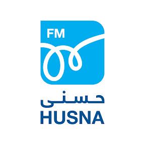 حسنى اف ام - Husna FM