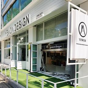 YEWON DESIGN interior company