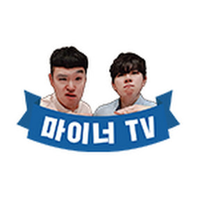 마이너TV