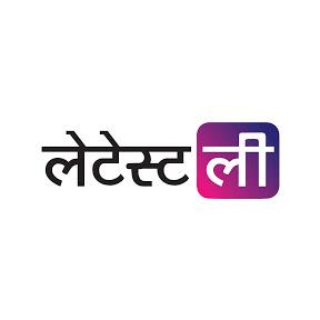 Latestly Marathi