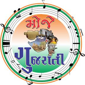 Moje Gujarati