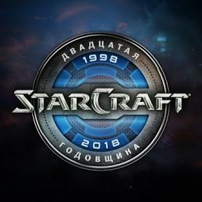 StarCraft RU