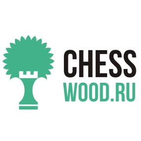 ChessWood.ru - шахматы для начинающих