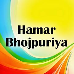 Hamar Bhojpuriya