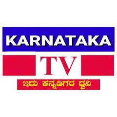 Karnataka TV