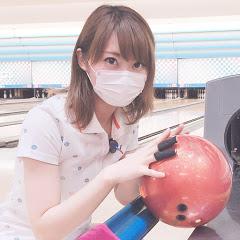 ゆっぴーボウリング練習 / YUPI Bowling