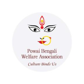 Powai Bengali Welfare Association