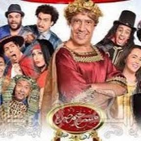 مسرح مصر- Masr7 Masr
