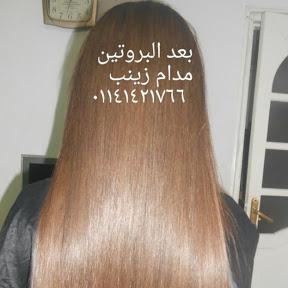 zenab Alexandria