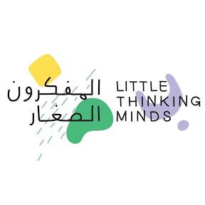Little Thinking Minds المفكرون الصغار