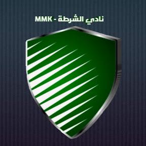 MMK - نادي الشرطة