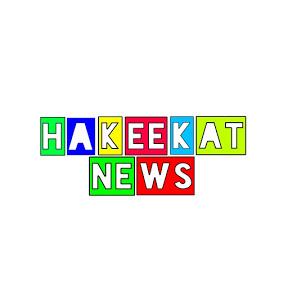 Haqeeqat News