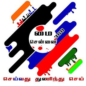 Mai Chennai360