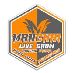 MANCHAI LIVE SHOW