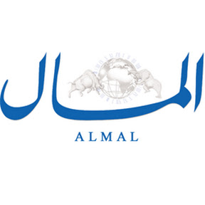 almal newspaper