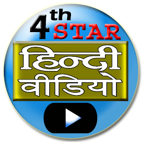 Most popular Hindi video channel - Indian people love it !