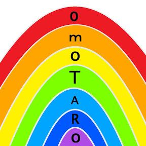 OMOTARO