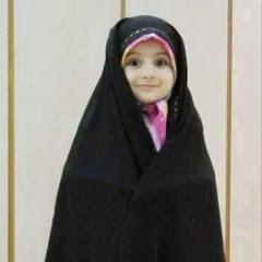 راجية المولى حجابي عفتي