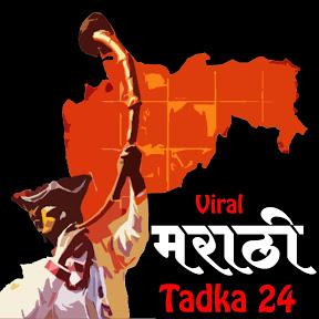 Viral Marathi Tadka 24