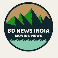 BD NEWS India