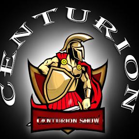 Centurion Stream