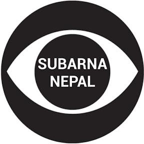 SUBARNA NEPAL