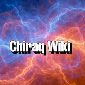Chiraq Wiki 2