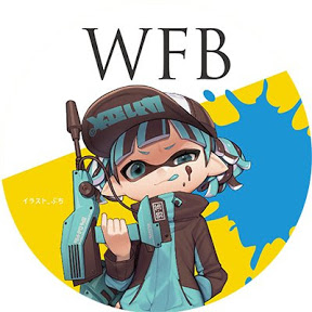 WFB杯 『official』