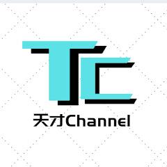 TianCai天才頻道
