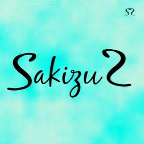 Sakizue Babe