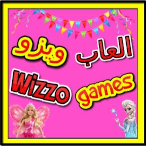 العاب بنات جديدة - العاب ويزو al3ab banat