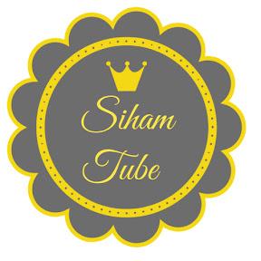 Siham Tube