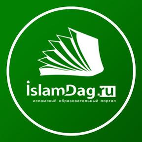 ИсламДаг RU