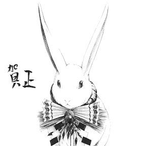Блог Белого Кролика
