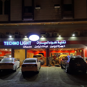 techno-lights Technology Foundation Car Lights
