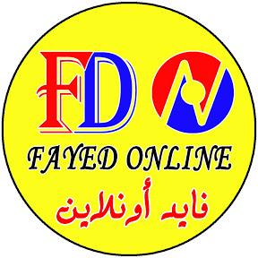 فايد أونلاين - Fayed Online