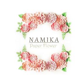 Namika Paper Flower