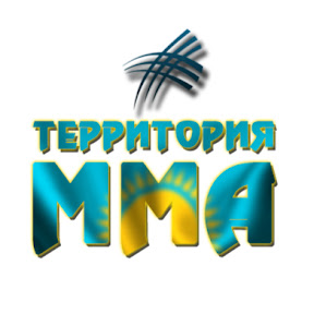 Территория ММА