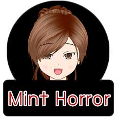 Mint Horror การ์ตูนผีของมิ้นท์จัง