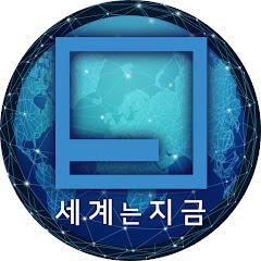 KBS 세계는지금