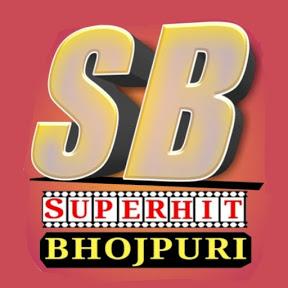 Superhit Bhojpuri Channel