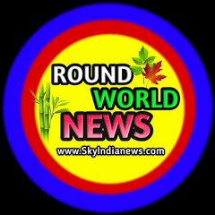 ROUND WORLD NEWS