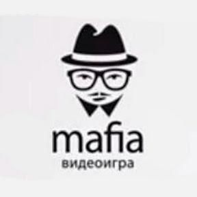 МАФИЯ видеоигра