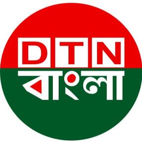 DTN Bangla