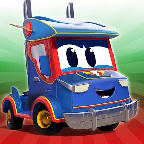 Супер-камиона - Града на Колите