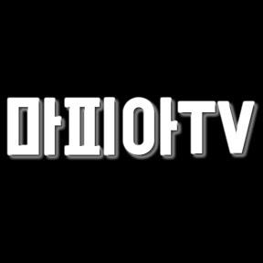 TV마피아