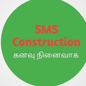 SMS Construction