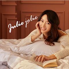 통역사.쥴리죨리.JulieJolie