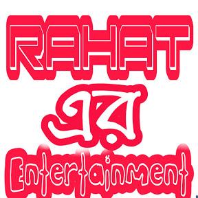 Rahat এর Entertainment