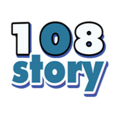 108Story